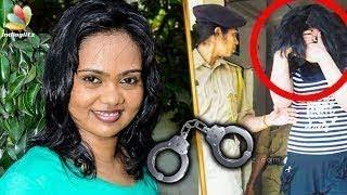 ரூ.1 கோடி மோசடி! சன் மியூசிக் அனிசா கைது!
