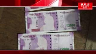 hyderabad में 2,000 का नकली नोटों के मामले में एक महिला को किया गिरफ्तार