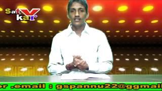 TV SATKAR 3