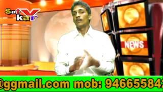 TV SATKAR 4