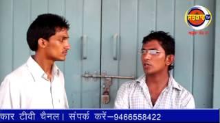 satkartv 10 gurvinder pannu with asc darewala