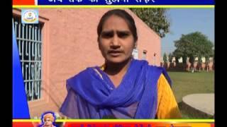 K Haryana Daily Hulchul SVS Keharwala