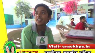 K HARYANA HPS STUDENT VIEW ABOUT OWN EXPERIENCE