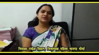 daily halchal k haryana 3 april nitasha sihag on k haryana