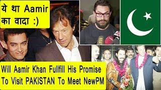 Pakistani Celebs And Media Reminds Aamir Khan To Visit Pakistan To Celebrate PM Imran Khan Victory