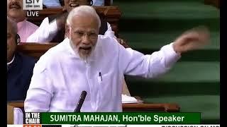 Tamil - आप तो नामदार हैं, आपकी आंख में आंख डालने की हिम्मत हमारी नहीं : पीएम मोदी, लोकसभा में