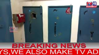 BANK ROBBERY IN SBI BANK | JNTU SBI BRANCH AT ANANTAPUR