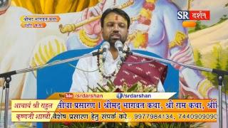 shri mad bhagwat katha indore || Katha 2018 || श्रीमद भागवत कथा.. 7