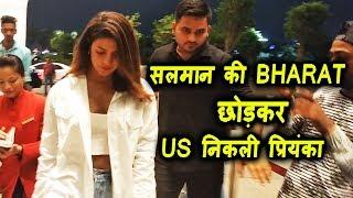 Priyanka Chopra Spotted At Airport After Leaving Salman Khan's BHARAT