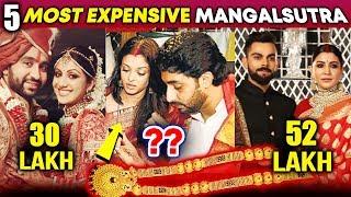 5 Most Expensive Malgalsutra Of Bollywood Heroines | Shilpa Shetty, Aishwarya Rai, Anushka Sharma