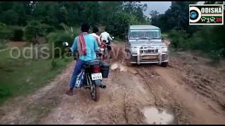 Road Damage # Boipariguda # Koraput
