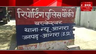 [Agra News] Son of cosmetic businessman living in Agra, suddenly disappeared/THE NEWS INDIA