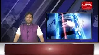 [ANDHRA PRADESH]/Jagan Mohan Reddy's 119th Day Praja Sankalpa Yatra started