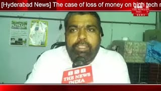 [Hyderabad News] गलत khabar चलाने वाले हाई टेक न्यूज़ पर मान हानि का केस करेगे मो. मोहसिन