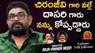 Raja Vannem Reddy Exclusive Full Interview - Meetho Me Mahalakshmi - Bhavani HD Movies