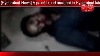 [Hyderabad News] A painful road accident in Hyderabad late last night/ THE NEWS INDIA