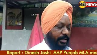 AAP Punjab MLA meet Dy CM Manish Sisodia on Punjab LOP issue