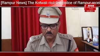 [Rampur News] The Kotwali civil line police of Rampur received a major success./THE NEWS INDIA