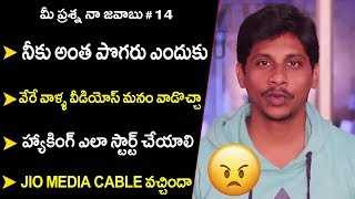 Q N A 14 in telugu  Jio media cable, Paytm Owner Name
