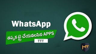 2 useful apps for whatsapp must try Telugu