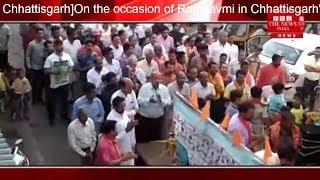 Chhattisgarh]On the occasion of Ramnavmi in Chhattisgarh's Korea,Shobha travels from Shri Ram temple