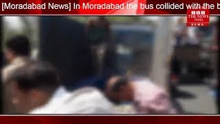 [Moradabad News] In Moradabad the bus collided with the bus after riding a scooter./THE NEWS INDIA