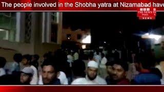 [Telangana News] निज़ामाबाद में  शोभा यात्रा में शामिल लोगो ने गुलजार मस्जिद पर की पत्थर बाज़ी