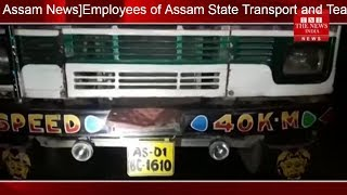 Assam News]Employees of Assam State Transport and Team of The News India jointly bailed out diamonds