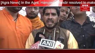 [Agra News] In the Agra, Hanuman Mandir resolved to make Ram temple