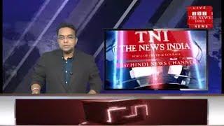 [aNDHRA PRADESH]Jagan Mohan Reddy's Praja Sankalpa Travel started with excitement  THE NEWS INDIA
