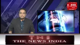 [CHATTISGADH]/Flames in the sky in the Kurasia Colony area THE NEWS INDIA