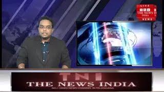 [MADHYA PRADESH]/CM Shivraj Singh Chauhan at Antyoday Mela of Hoshangabad THE NEWS INDIA