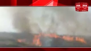 [UTTAR PRADESH]/ Two incidents of incidents of incidence of fire THE NEWS INDIA