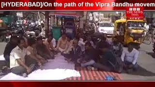 [HYDERABAD]/On the path of the Vipra Bandhu movement against insult of Brahmins THE NEWS INDIA