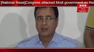 [National News]Congress attacked Modi government on the issue of CBSE paper leak case/THE NEWS INDIA