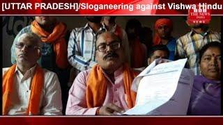 [UTTAR PRADESH]/Sloganeering against Vishwa Hindu Mahasang Pradesh vice president