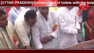 [UTTAR PRADESH]/Construction of toilets with the help of only 6 thousand rupees