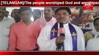 [TELANGAN]/The people worshiped God and worshiped God with excitement THE NEWS INDIA