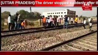 [UTTAR PRADESH]/The driver stopped suddenly after the bull came on the track THE NEWS INDIA