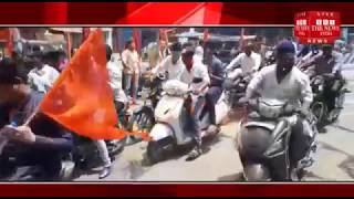 [HYDERABAD]/ Lord Hanuman's Shobha Yatra was taken out on the occasion of Hanuman Jayanti
