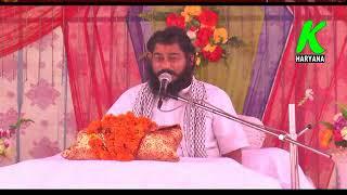 खाई शेरगढ़ में भगवत कथा के चौथे दिन सरपंच साहब ने सुनाया भजन  K HARYANA