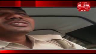 [UTTAR PRADESH]/Another video of UP police's negligence viral