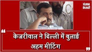 क्या Kejriwal Punjab की 'AAP' इकाई को एक कर पाएंगे ?