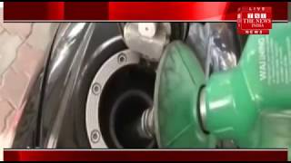 [DELHI]/ Price of petrol and diesel reached record level in the country