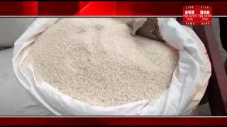 [HYDERABAD]/ Police seized 50 quintals of government rice by printing