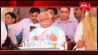 [HARYANA]/Chief Minister Manohar Lal inaugurated Gau Hospital
