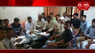 [Firozabad] MLC Dilip Yadav in Firozabad gave memorandum to superintending engineer