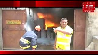 [HYDERABAD]/A fierce fire in a plastic making factory in Hyderabad