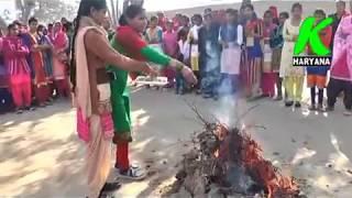 LOHRI CELEBRATION KARNI SKILL INDIA CENTER KEHARWALA K HARYANA