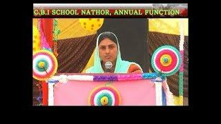 CBI SCHOOL NATHORE 1st ANNUAL FUNCTION K HARYANA